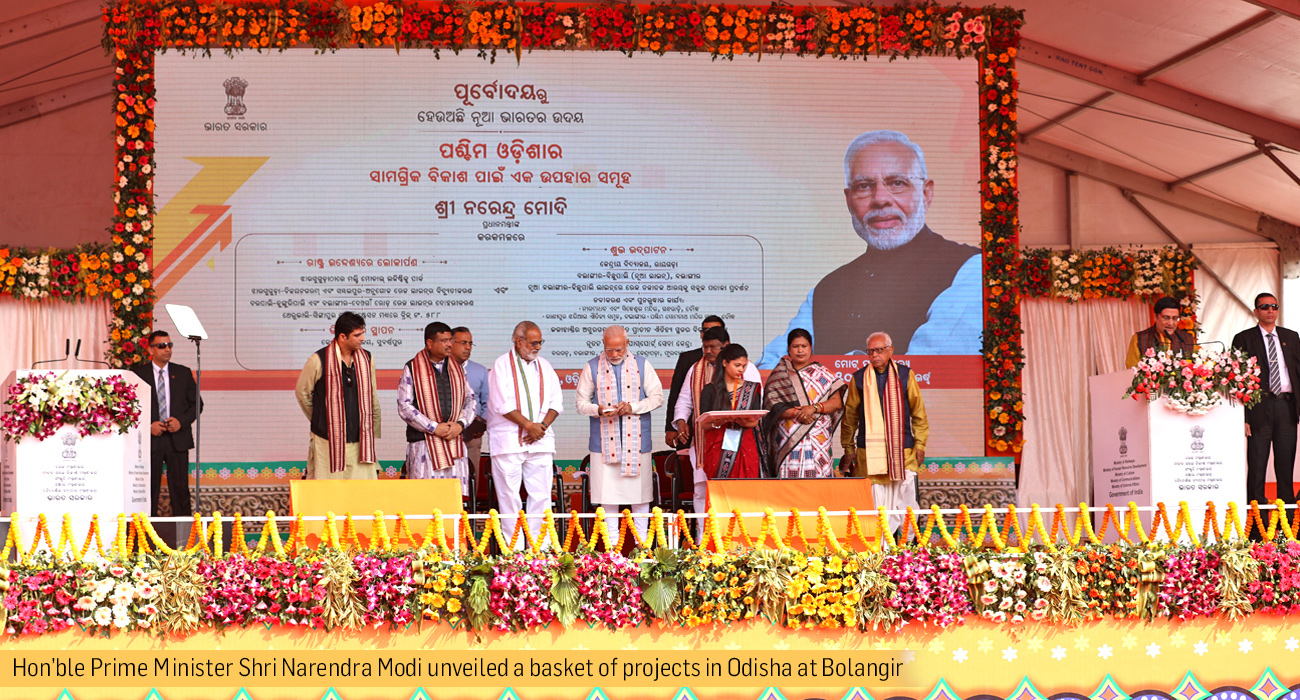 Modi Unveiled a basket projects in Odisha at Bolangir
