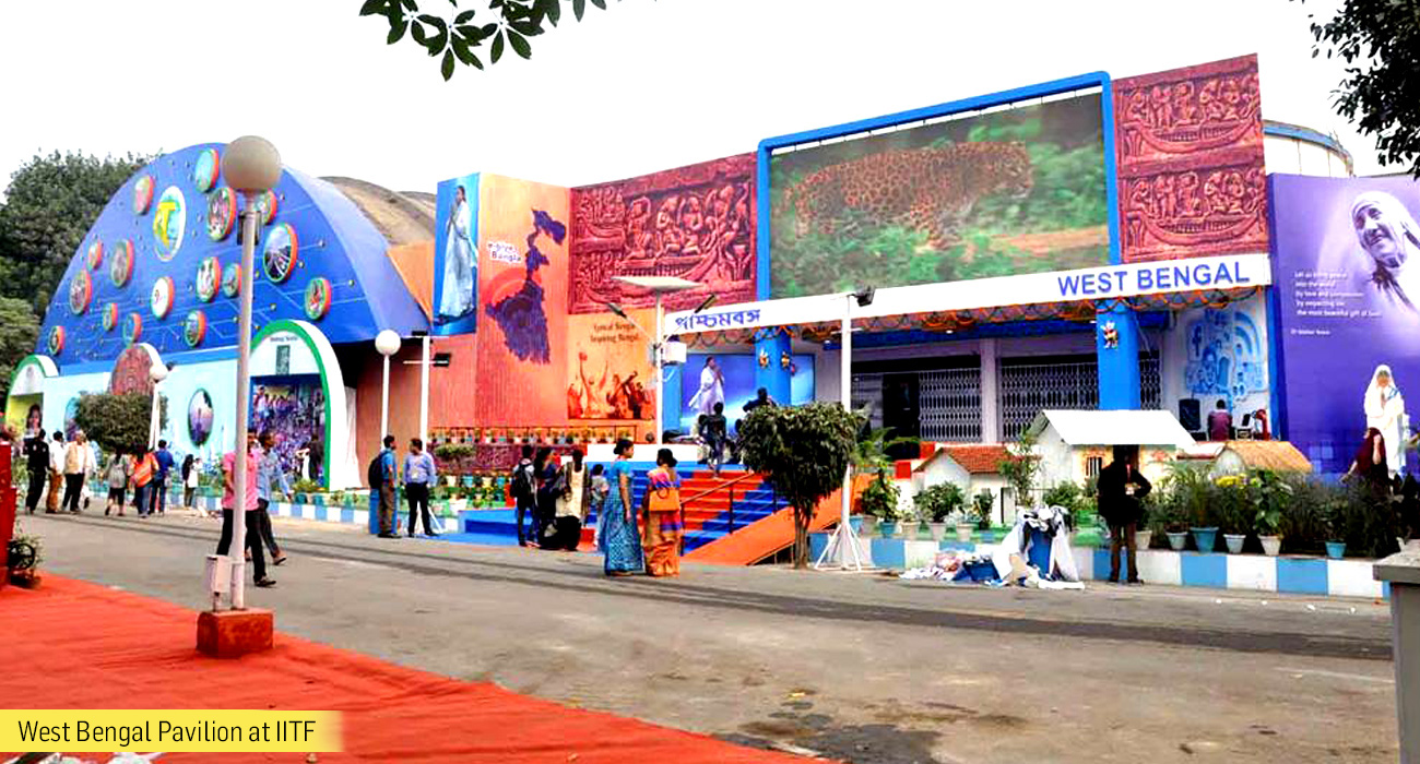 West Bengal Pavilion at IITF
