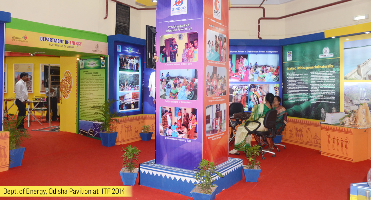 Odisha Pavilion at IITF