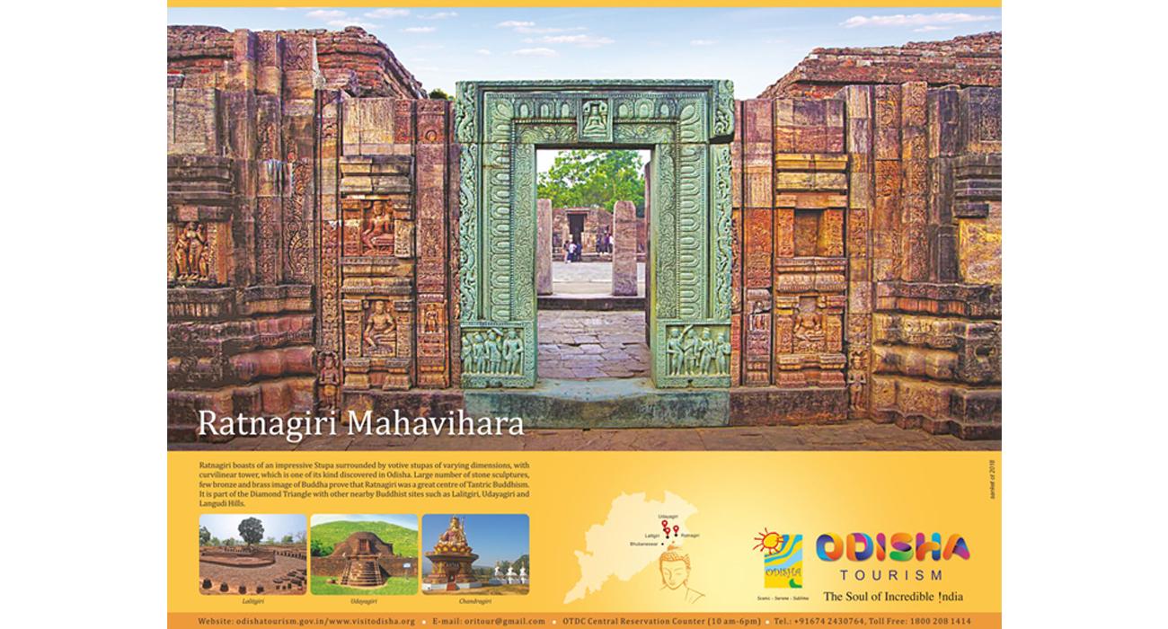 Ratnagiri Mahavihara