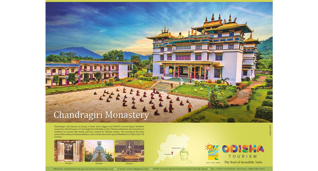 Chandragiri Monastery