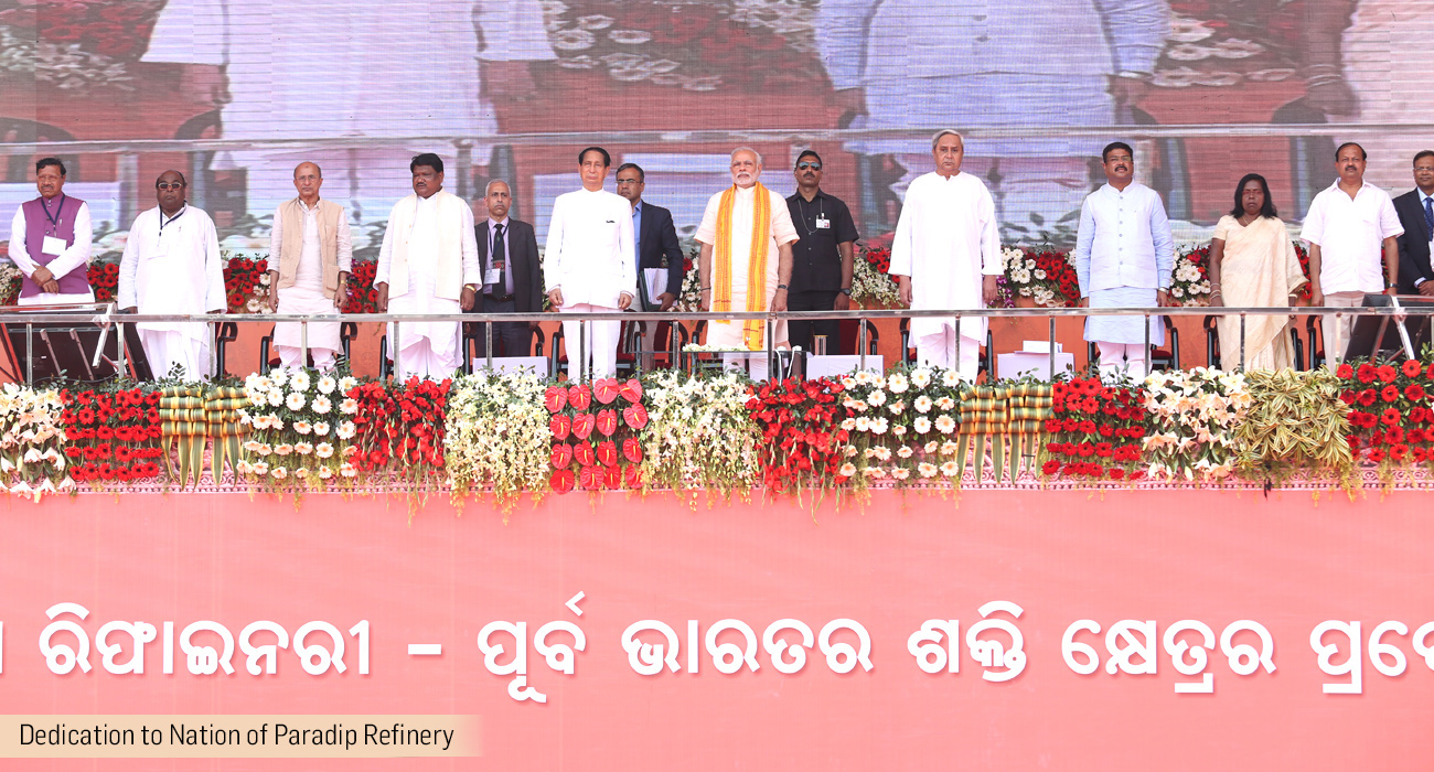 DEdication to nation of Paradip Refinery