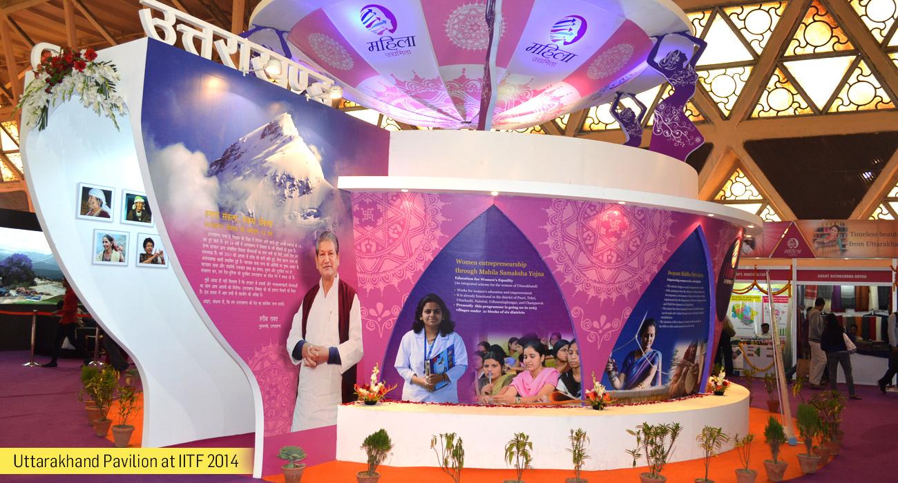 Uttarakhand Pavilion at IITF