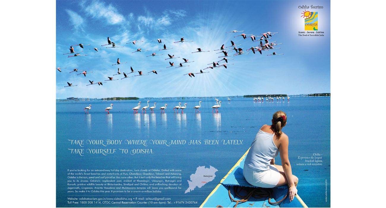 Chhilika Tourism