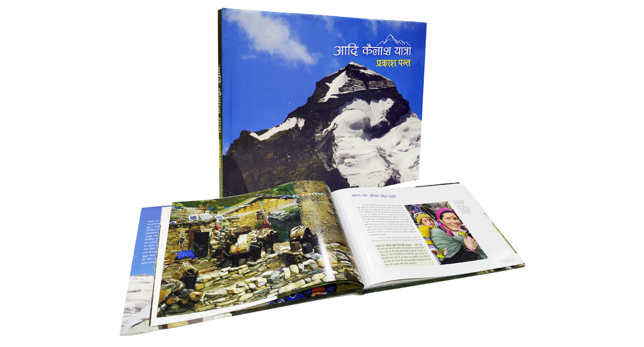 Coffee-Table-Book-13