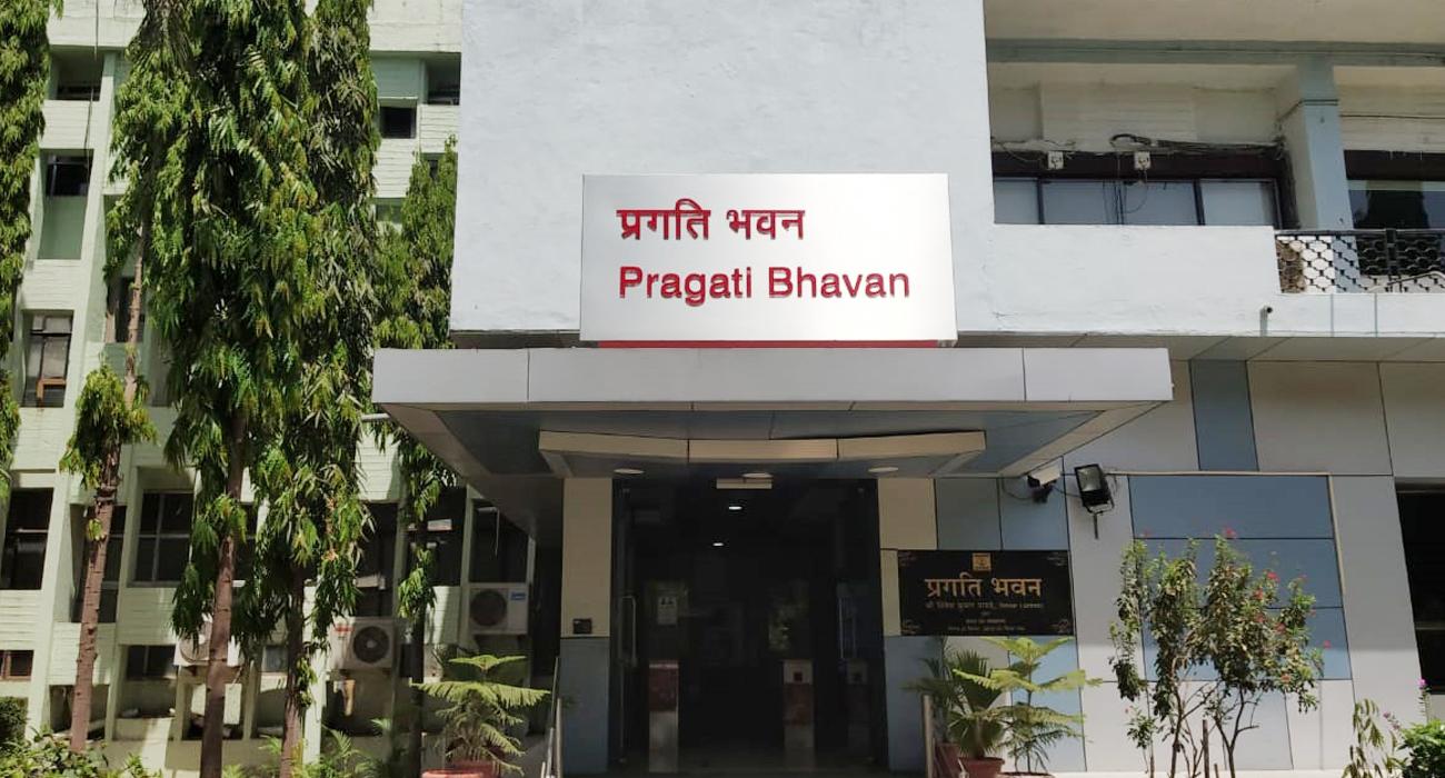 Pragati Bhawan