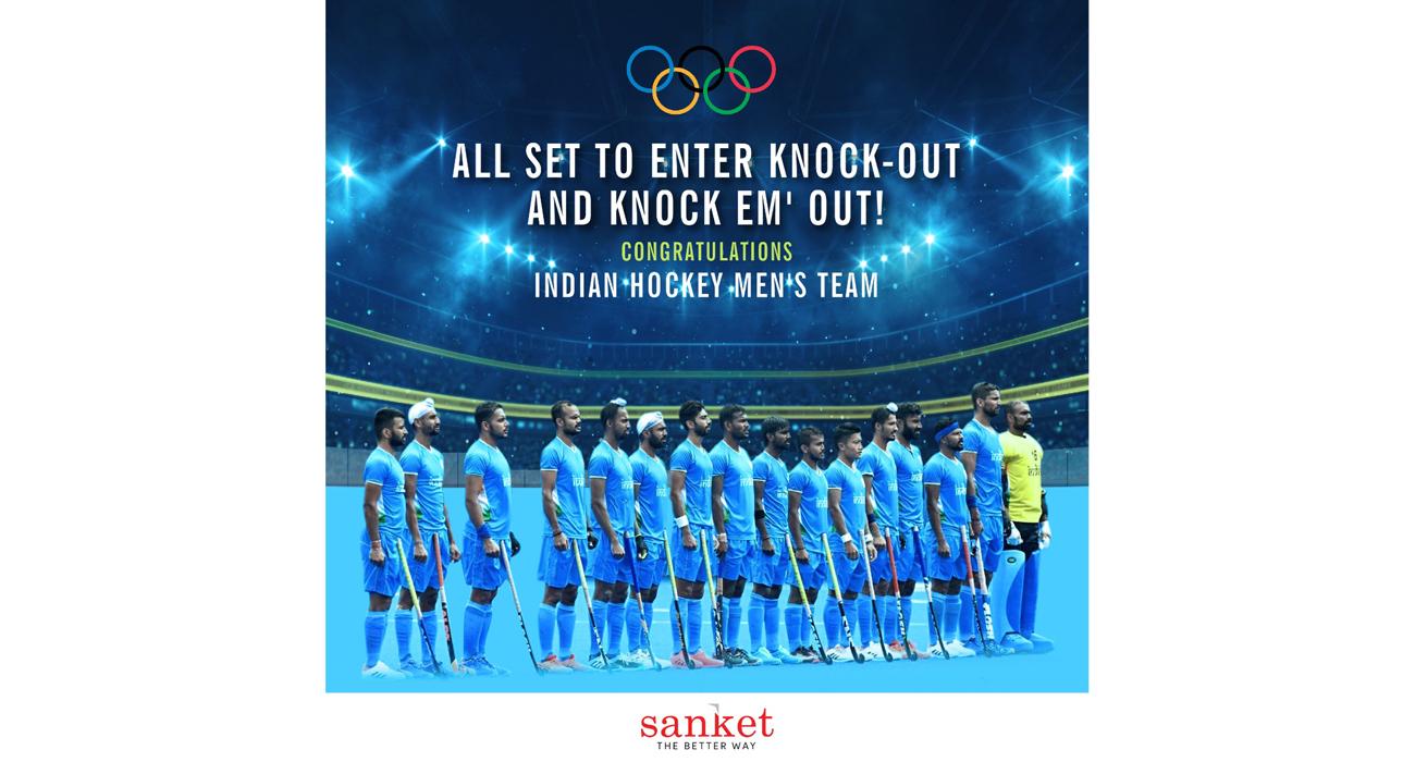 Indian Hockey Mens Team