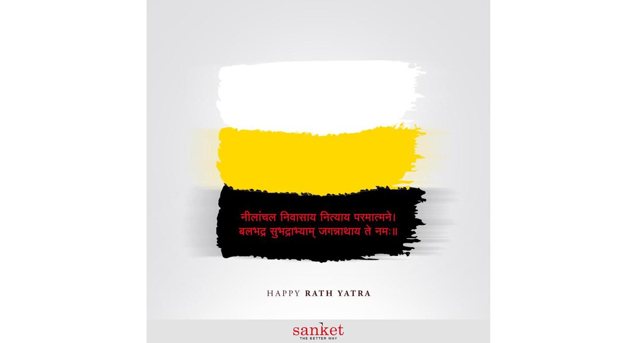 Happy Rathayatra