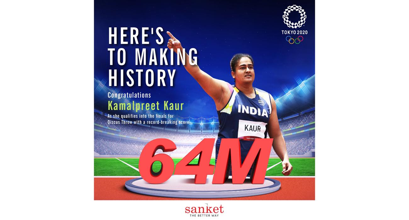 KamalPreet Kaur Finalist
