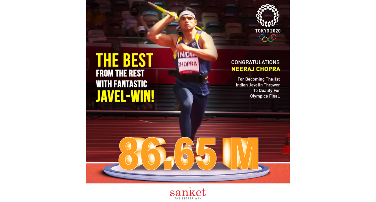 Neeraj Chopra Javel Win