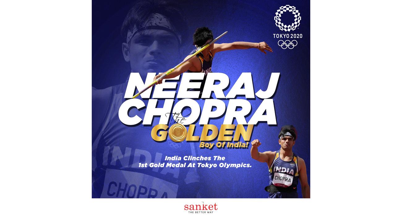 Neeraj Chopra Gold Medalist