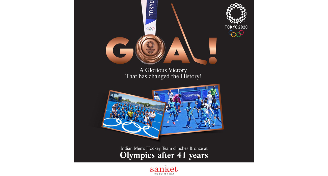 Olympics After 41 years