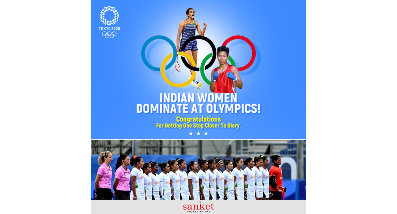 Indian Womwn Olympics