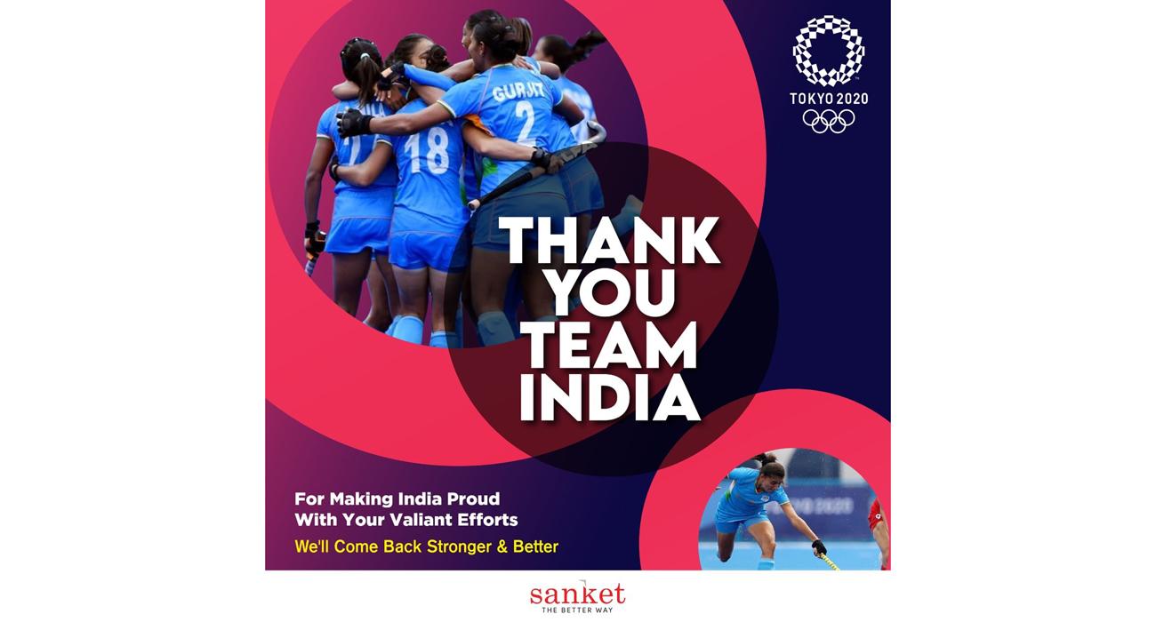 Thank you Team India