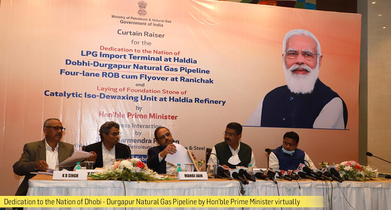 Durgapur Natural Gas Pipeline
