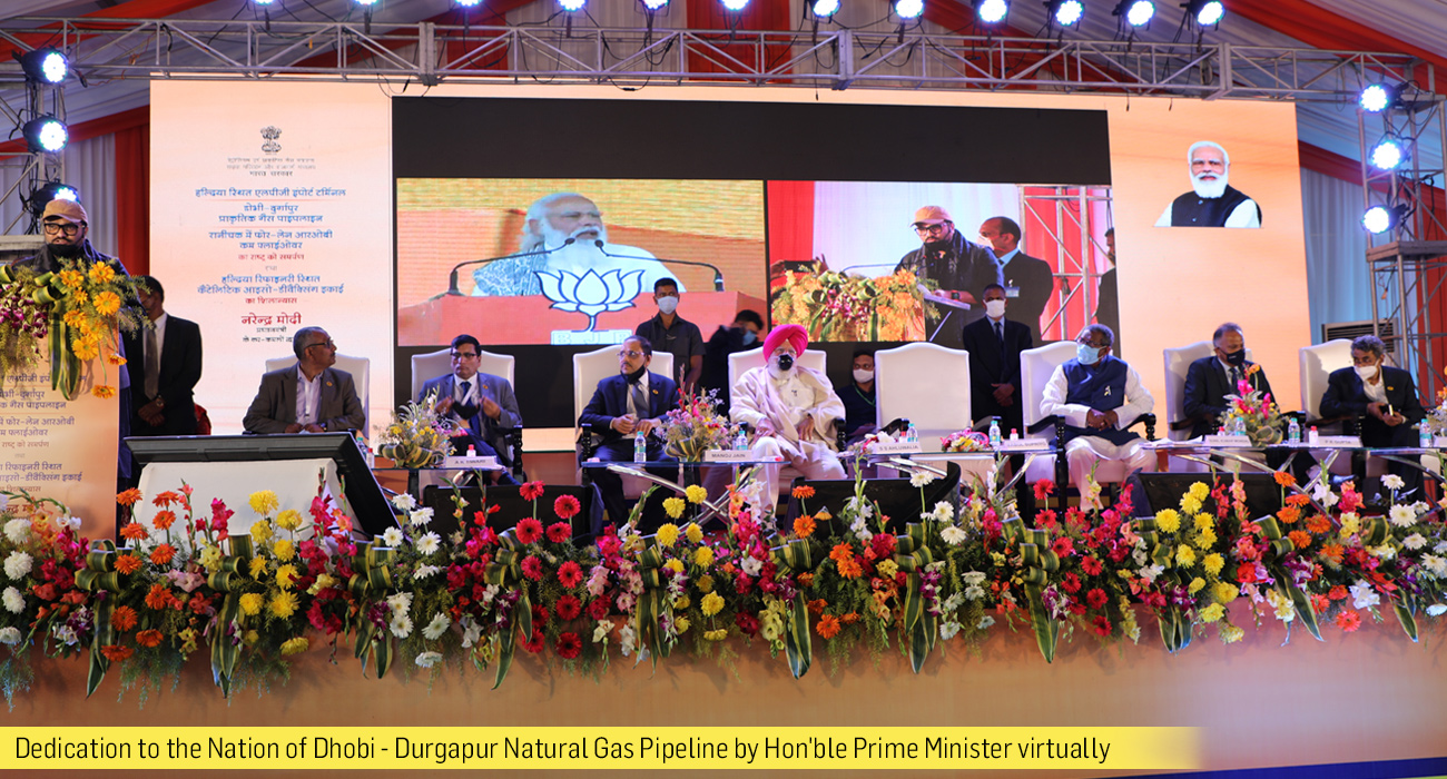 Natural Gas pipeline By Hon'ble PM