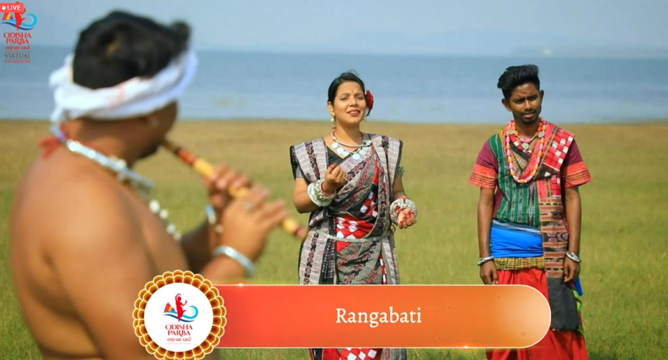 Rangabati Dance