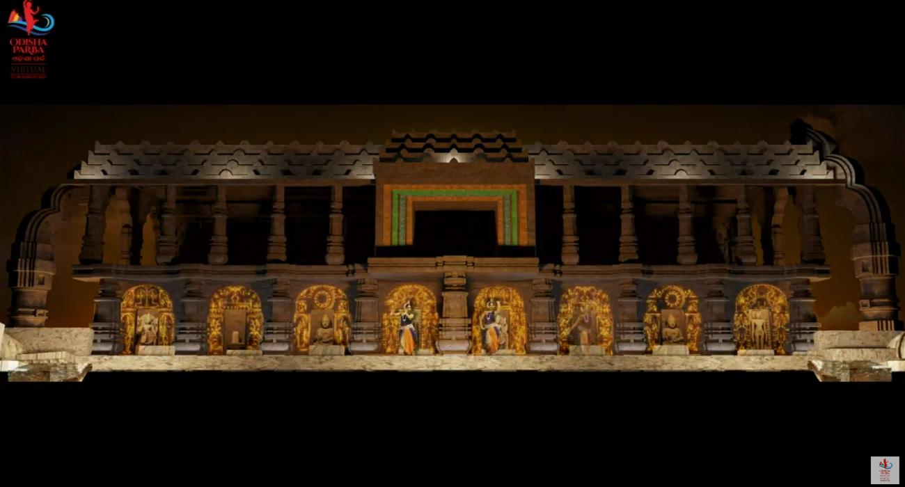 Inauguration Odisha Parba