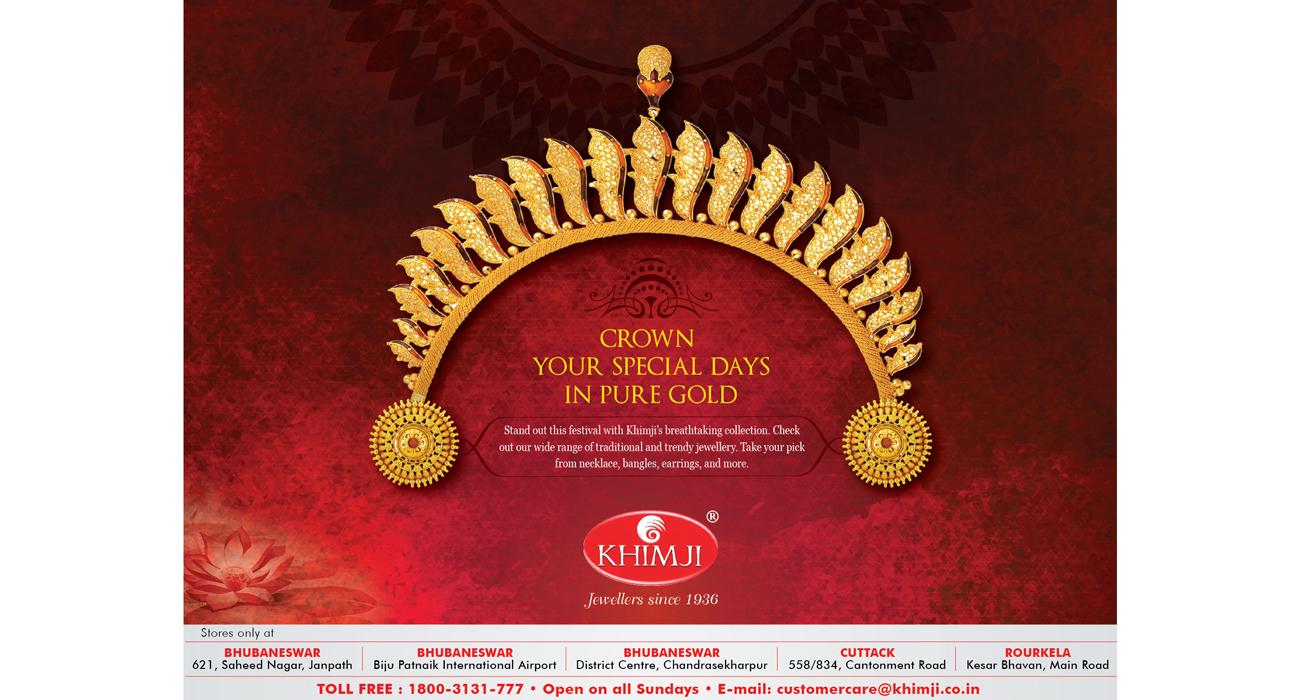 Khimji Jewellery Gold Crown