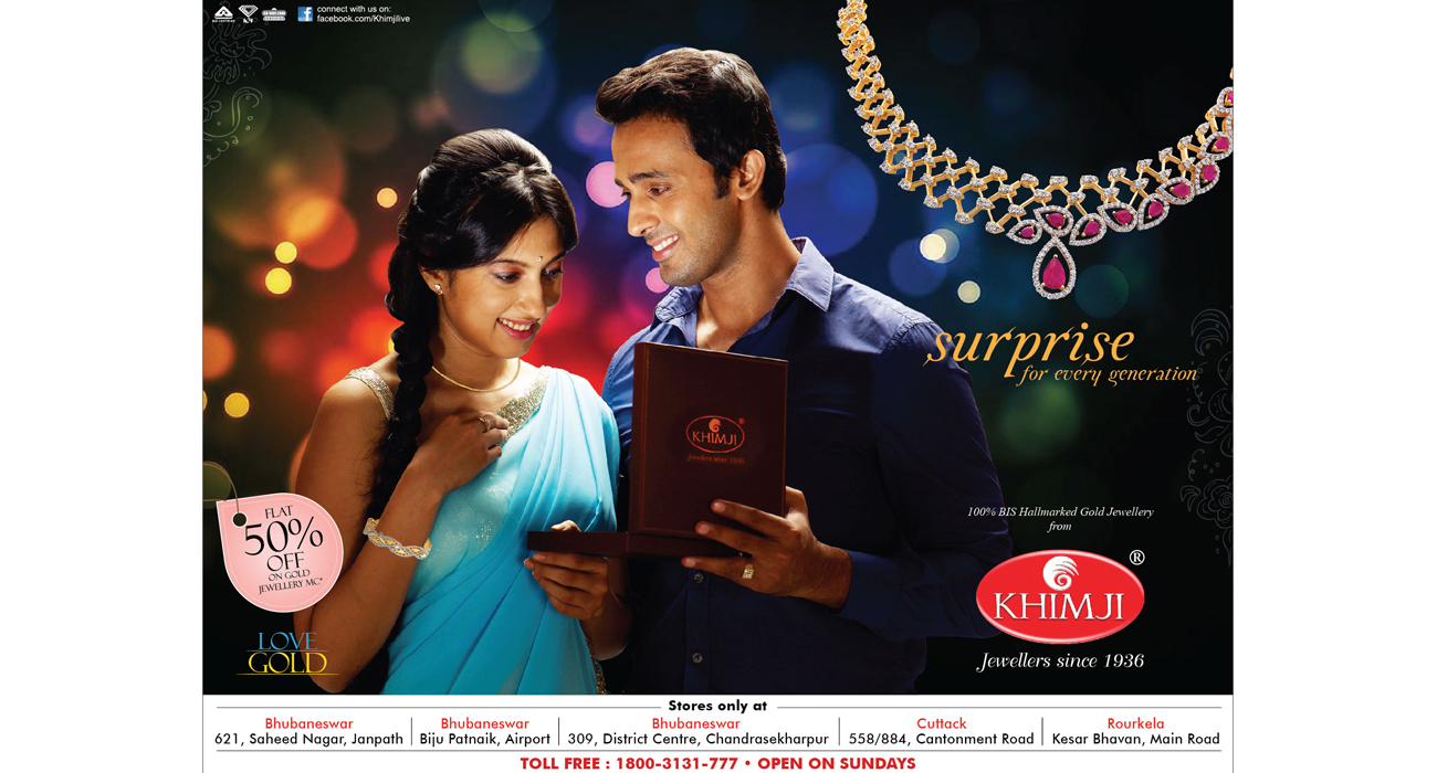 Khimji Jewellery necklace
