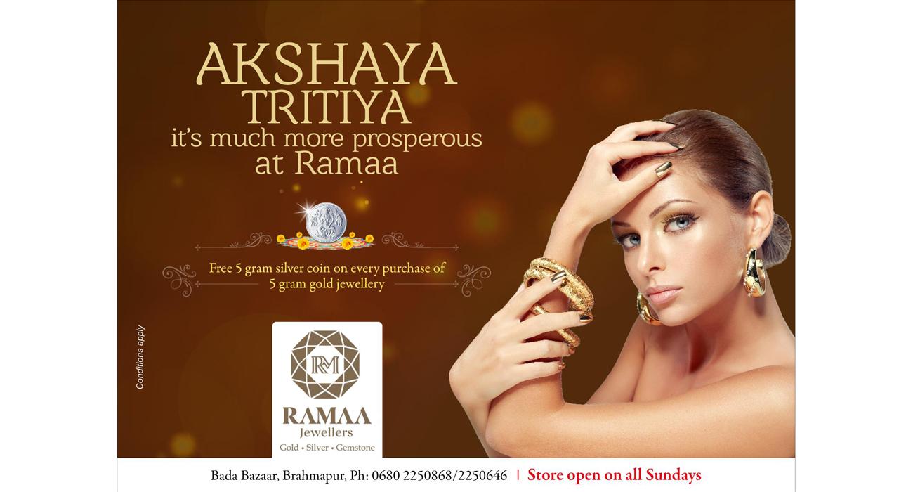 Rama Jewellery