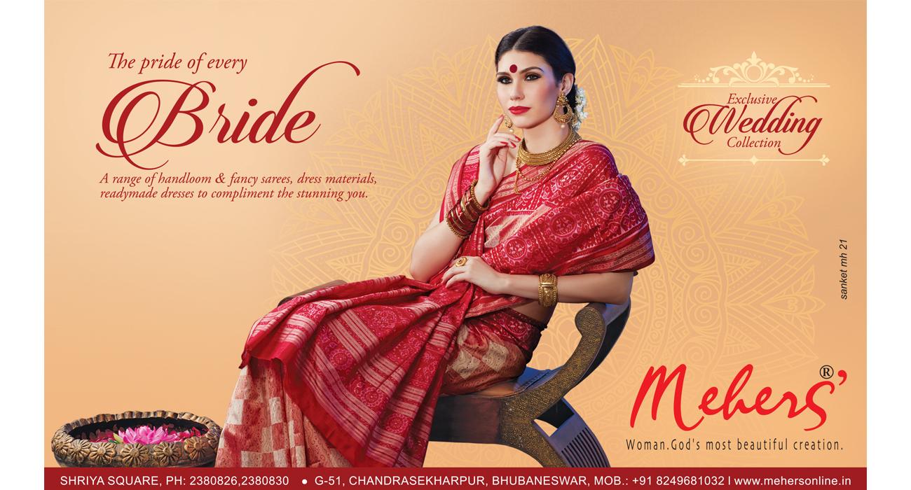 Meher's saree