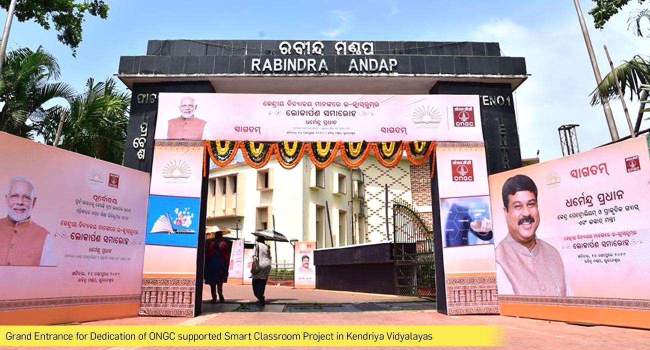 smart classroom project at KV