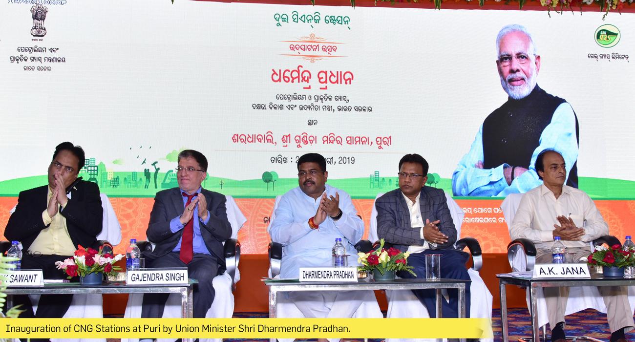 Inauguration of CNG stations at puri