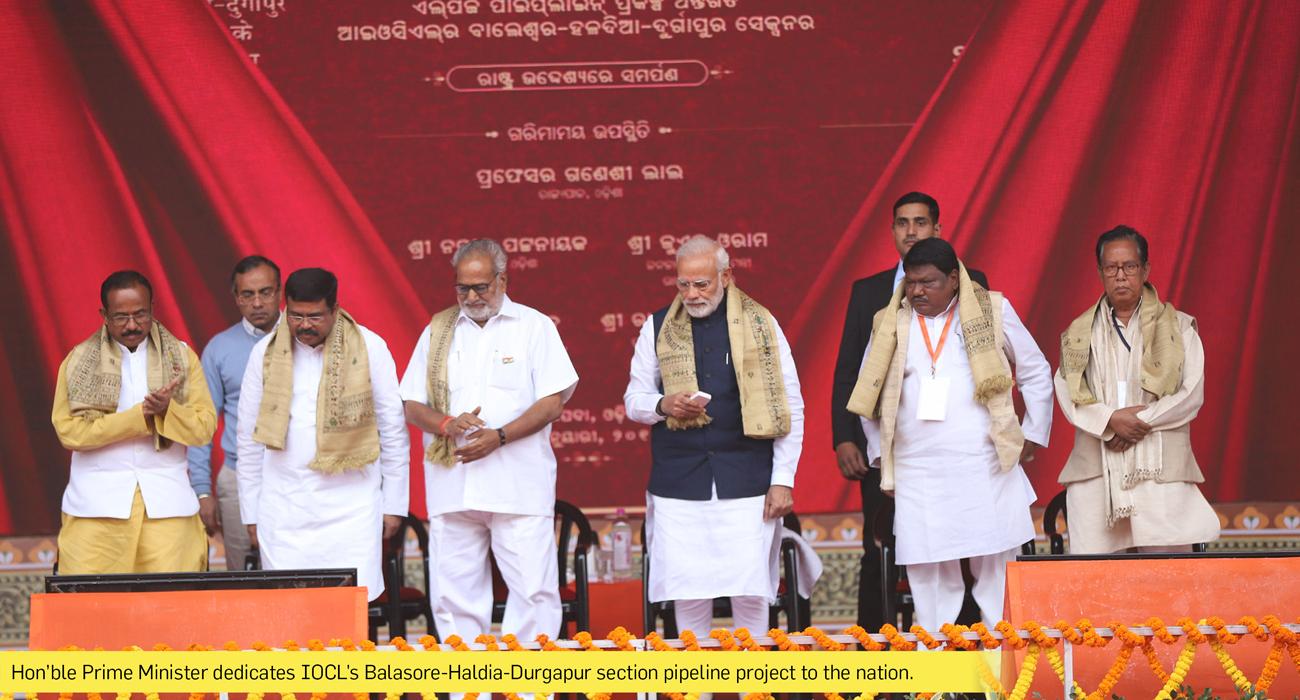 IOCL's Balasore Haladia Durgapur section pipeline project