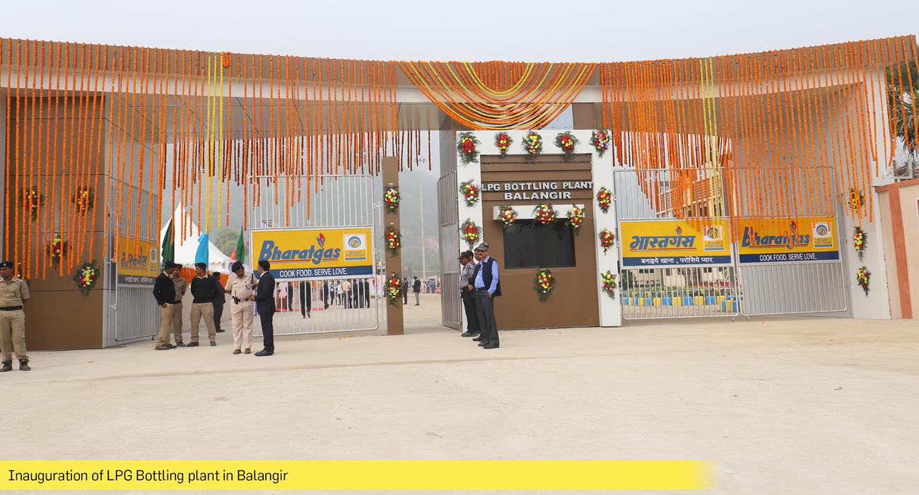 LPG Bottling Plant in Bolangir