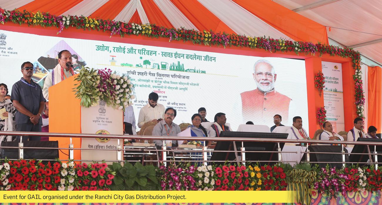Ranchi City Gas Distribution Project