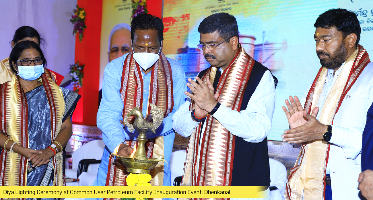 Diya Lighting Ceremony at Common User Petroleum Facility Inauguration Event, Dhenkanal