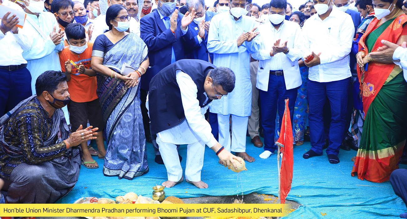 Hon'ble Union Minister Dharmendra Pradhan performing Bhoomi Pujan at CUF, Sadashibpur, Dhenkanal