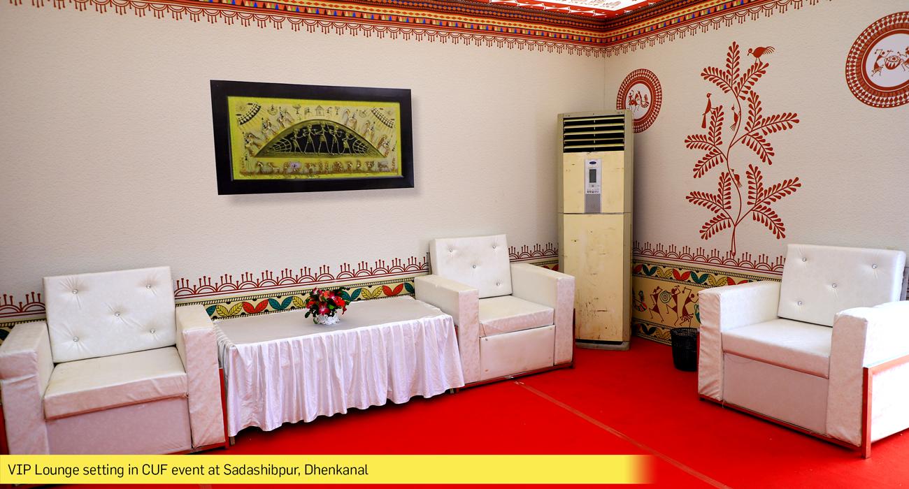 VIP Lounge setting in CUF event at Sadashibpur, Dhenkanal