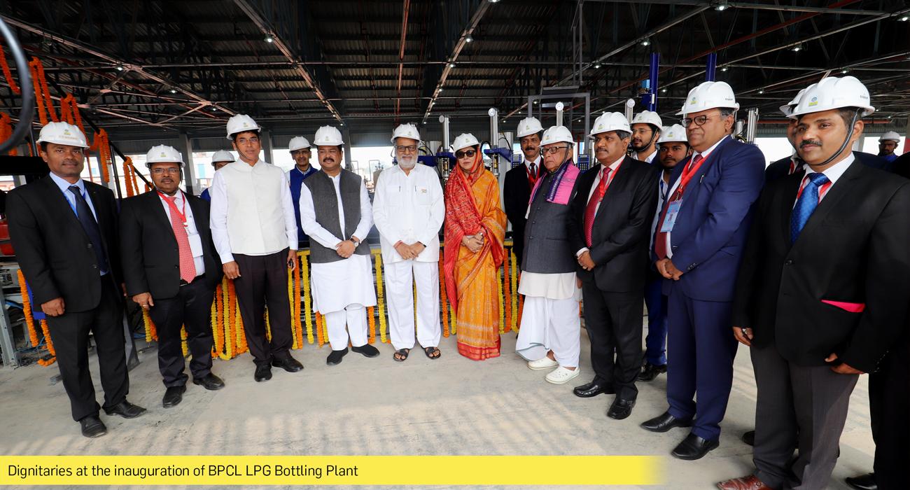 BPCL LPG Bottling Plant