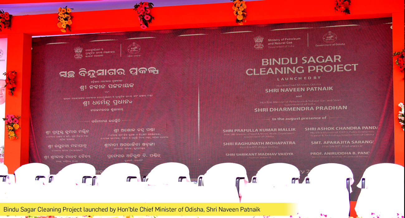 Bindu Sagar Clening Project