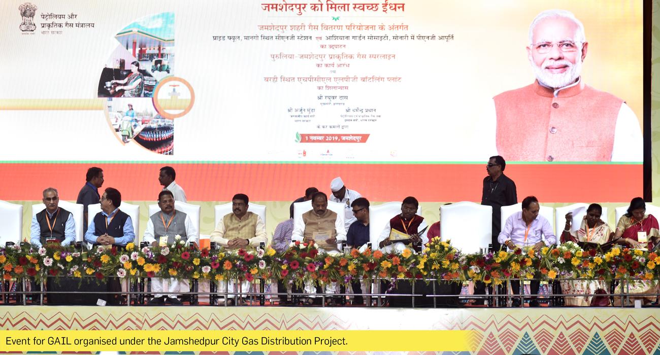 Jamsedpur city Gas distribution project