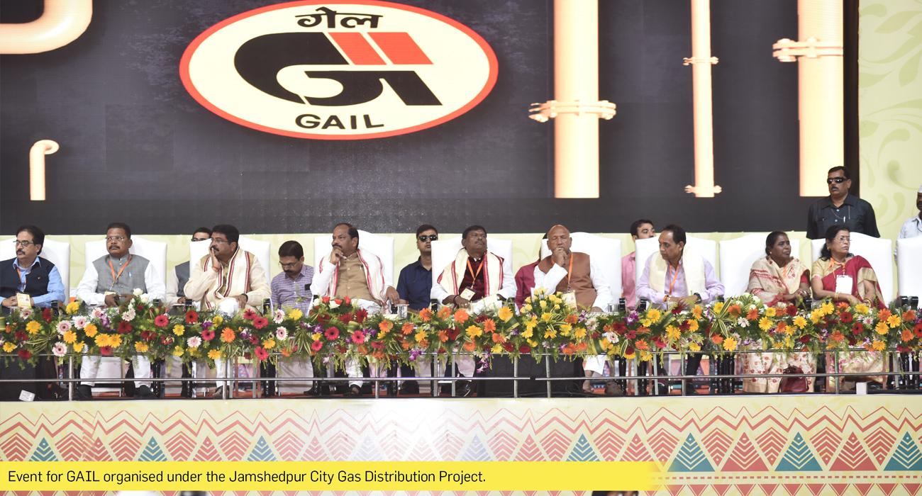 Event for GAIL at Jamsedpur