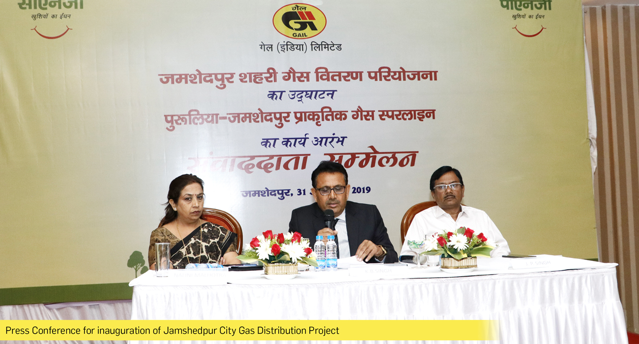 Press Conference at Jamsedpur City Gas Distribution Project
