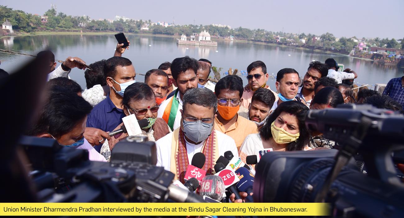 Bindu Sagar Clening Project in Bhubaneswar