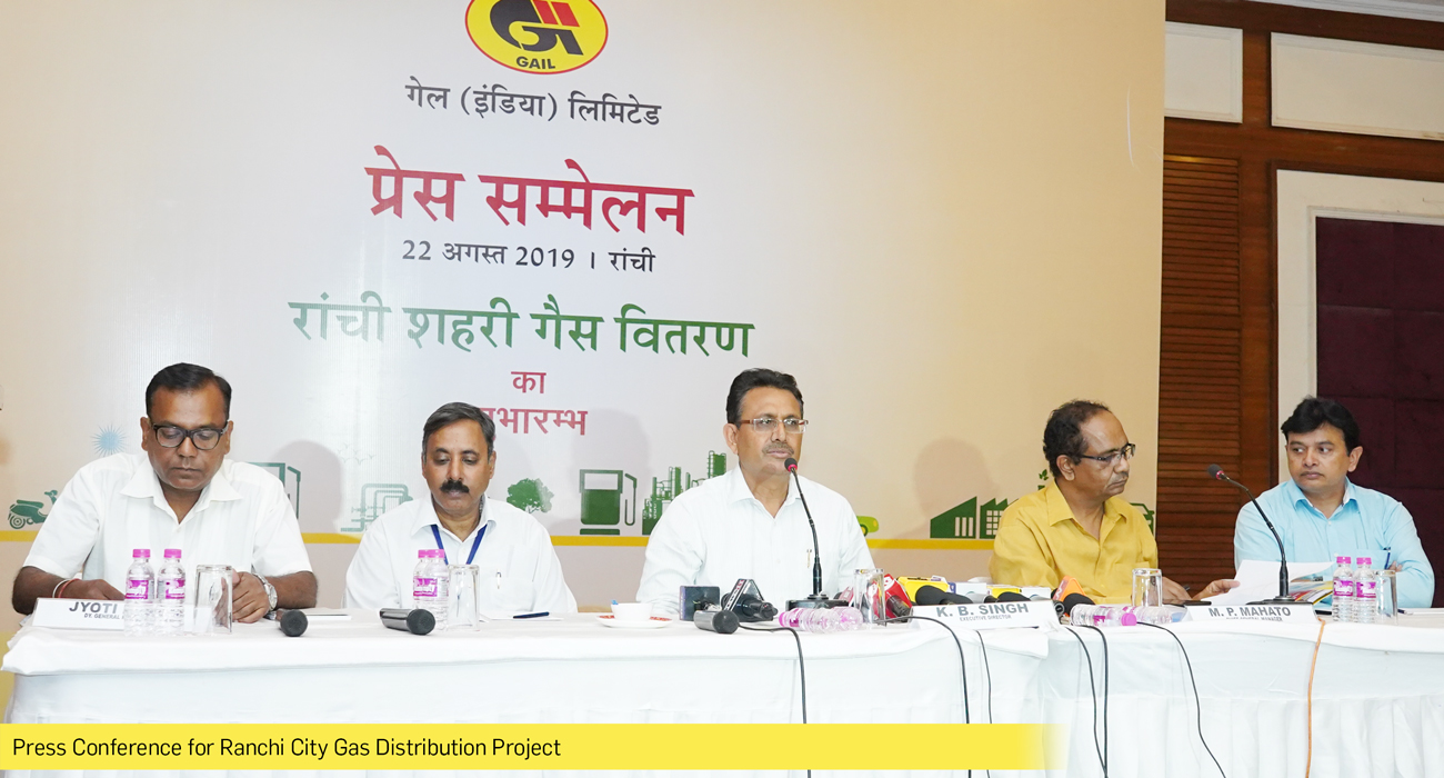 Press Conference for Ranchi City Gas Distribution