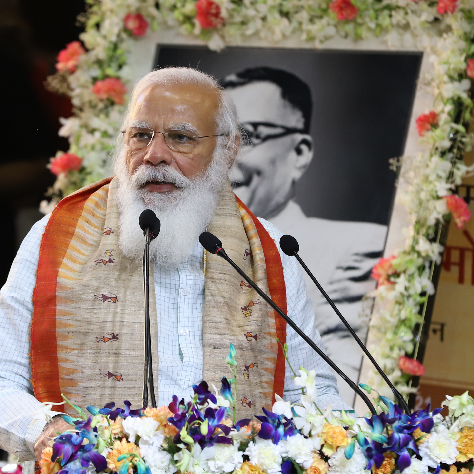 Hon'ble PM Modi's Speech