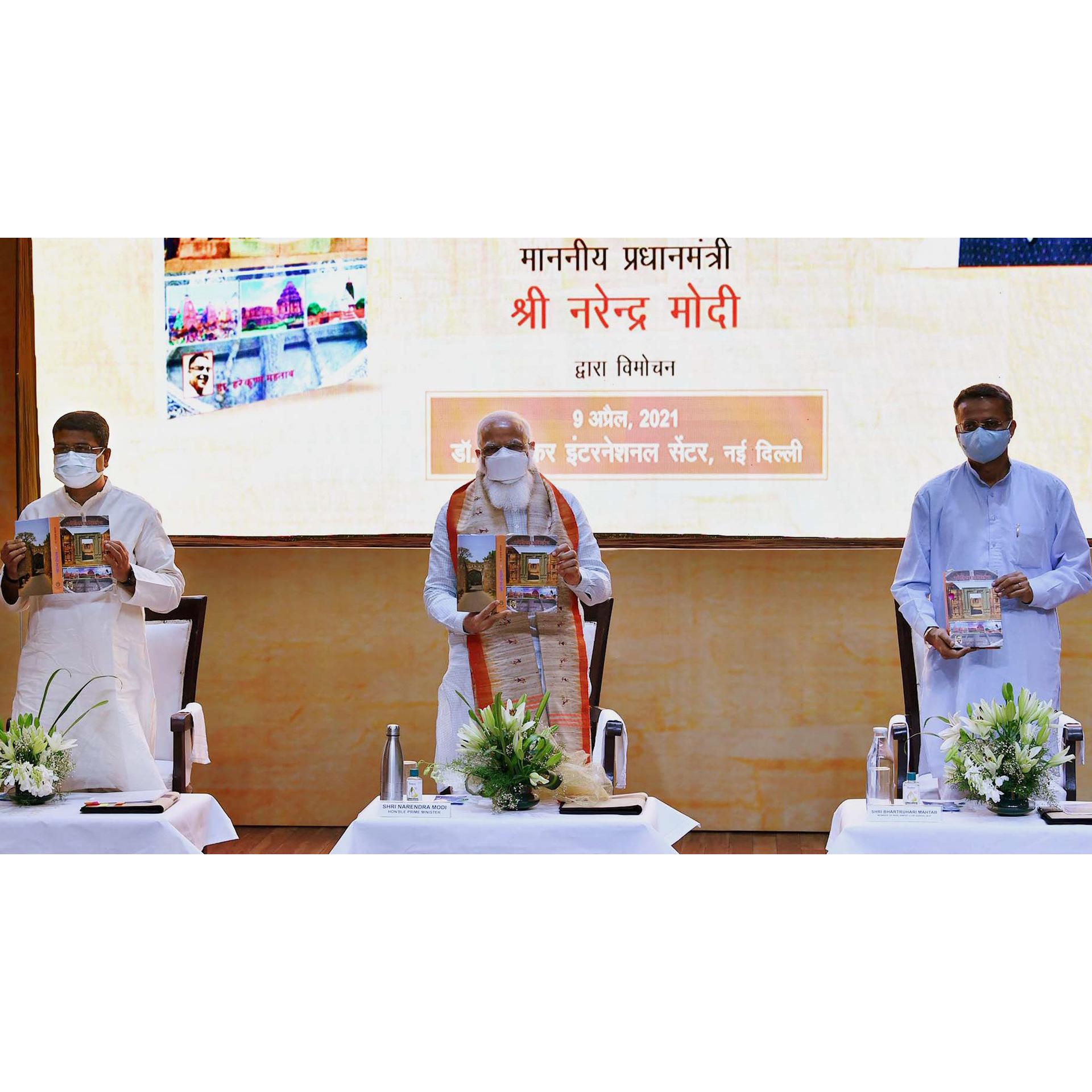 Odisha Itihas Unveiled