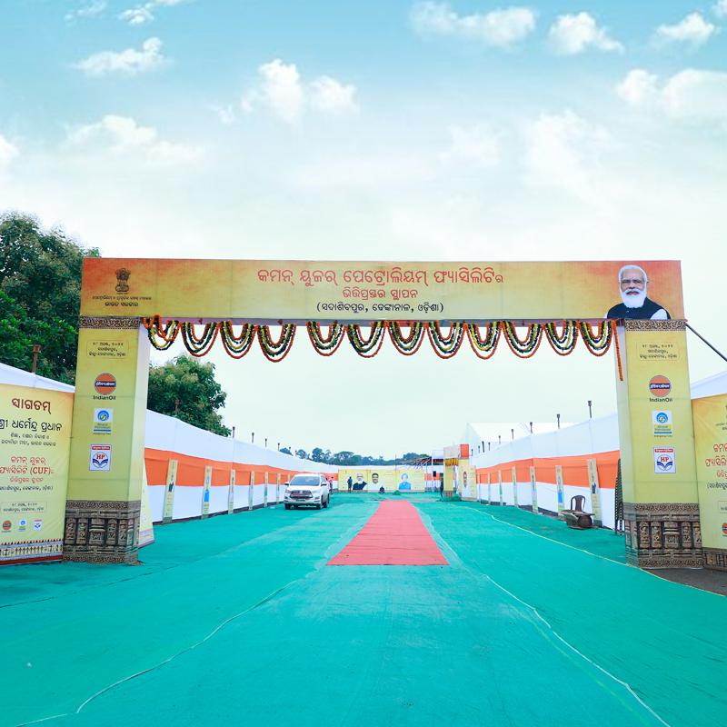 Common User Petroleum Facility Inauguration Event Execution at Sadashibpur, Dhenkanal
