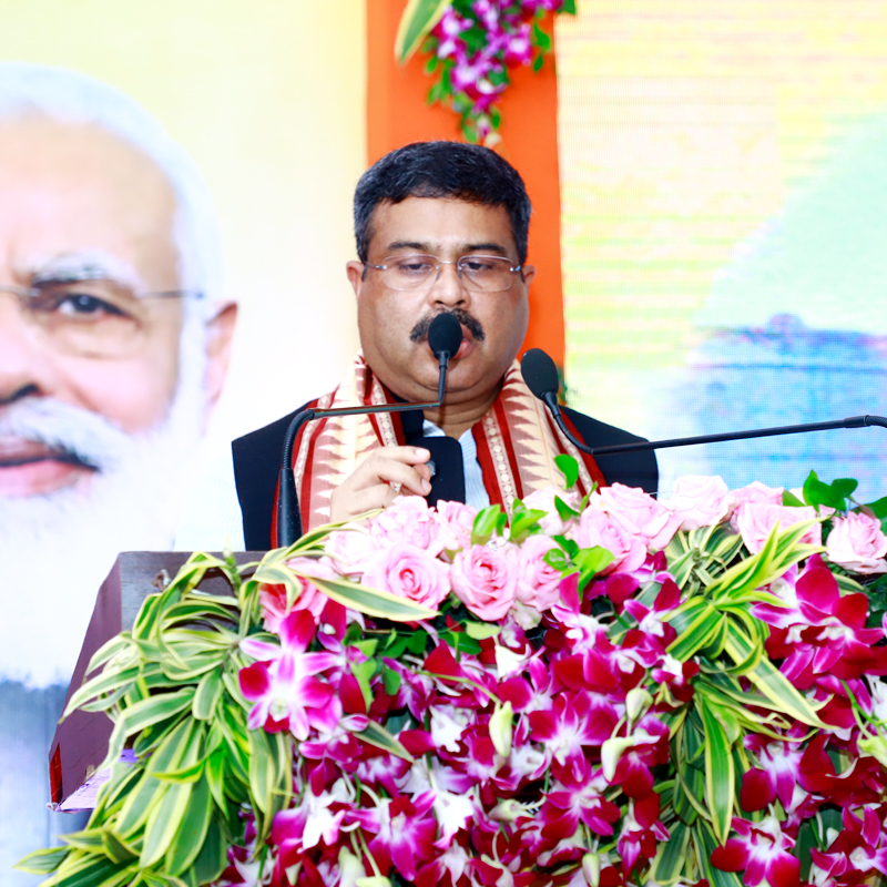 Hon'ble Union Minister Dharmendra Pradhan speaking at CUF event